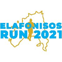 Elafonisos Run